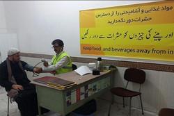 دانشگاه علوم پزشکی زاهدان آماده ارائه خدمات درمانی در خاک پاکستان