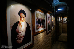 Imam Khomeini's House in Najaf