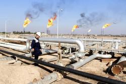 İran petrolü Tahran Enerji Borsası'nda satıldı