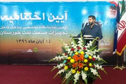 مردم خوزستان در مرحله اول باید از نفت منتفع شوند