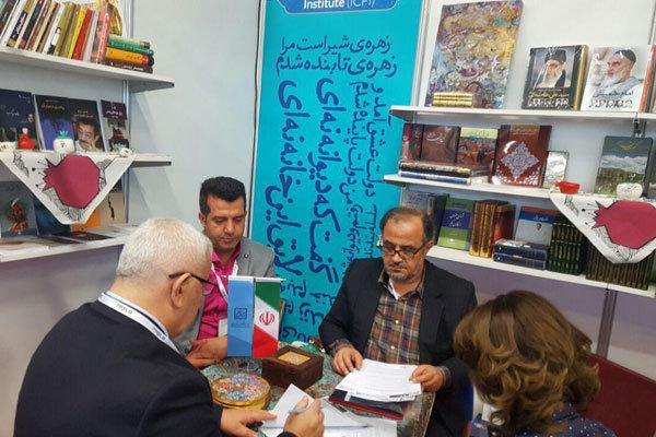 16 kitap Frasça'dan Arnavutça ve Kazakça'ya kazandırılacak