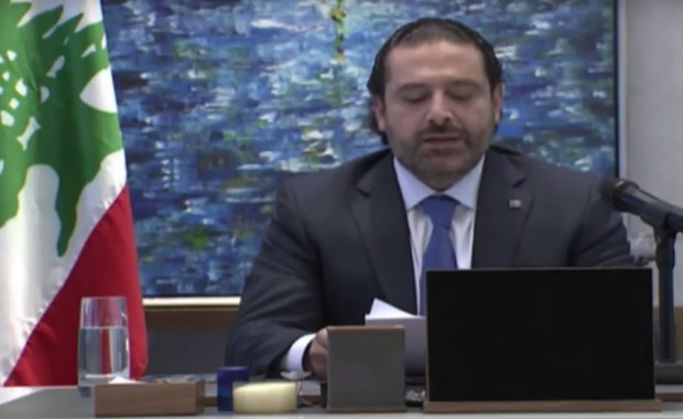 Hariri, family off to Paris within days: France