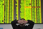 دلار افت کرد/ شاخص سهام آسیایی افزایش یافت