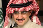 شہزادہ ولید بن طلال کو الٹا لٹکا کر تفتیش کی گئی/بلیک واٹر کی سعودی شہزادوں سے تفتیش