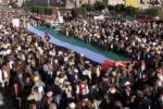 مراسم بزرگداشت چهارمین سالگرد انقلاب یمن در «صنعاء»