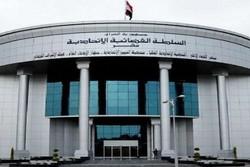 """العراق.. الإعدام لـ15 تركية بتهمة الانتماء لتنظيم""""داعش"""""""