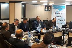 نشست معاونان فرهنگی استانها با موضوع رویدادهای ترویج کتابخوانی
