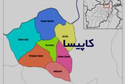 آتشسوزی در مرکز هماهنگی نیروهای امنیتی«کاپیسا» افغانستان