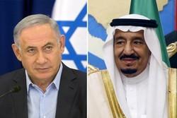 نتانیاهو و ملک سلمان