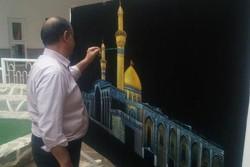 هنرمندان یزدی در نجف آثار عاشورایی خلق کردند