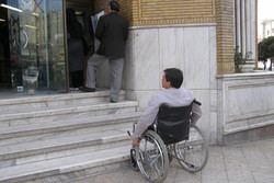 تردد معلولان