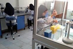 ایجاد دکتری تخصصی مهندسی بافت در دانشگاه علوم پزشکی شاهرود