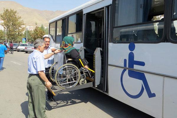 صدور کارت تردد برای افراد دارای معلولیت شدید در اصفهان