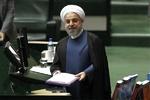 İran'ın yeni yıl bütçe teklifi yarın Meclis'e sunulacak