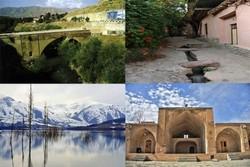 گردشگری البرز