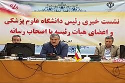 ۵مرکز جامع پایش سرطان در آذربایجان غربی ایجاد می شود