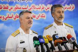 İran Ordusu'nda görevi devralma töreni