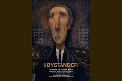 'Bystander' wins best award at Ukraine's Cinemaway Filmfest.