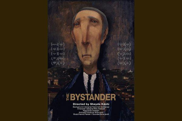 'Bystander' wins best award at Ukraine's Cinemaway Filmfest.