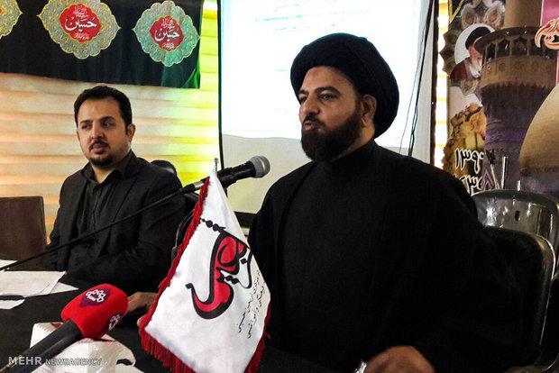 Intl. conference of Arbaeen in Karbala