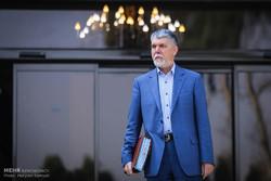 دبیر و اعضای هیات علمی جایزه جلال آل احمد منصوب شدند