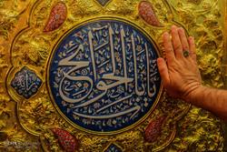Erbain zairleri Hz. Abbas'ın (a.s) kutsal türbesinde