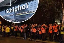 فرودگاه «اسخیپول» هلند تخلیه شد