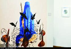 Nimrouz Exhibition