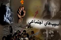 تدوین سند پیشگیری از آسیب های اجتماعی در جهرم