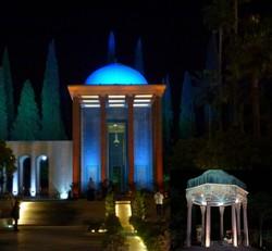 ساعتی با حافظ و سعدی در رادیو فارس
