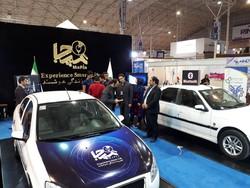 رونمایی از سیستم کنترل هوشمند خودرو در نمایشگاه ربع رشیدی