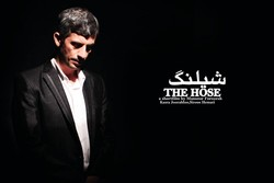 'The Hose' goes to Indonesian filmfest.