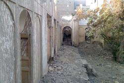 خانه تاریخی سلامتیها در قم