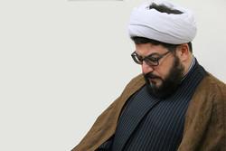 علی هاشمیان - آینه