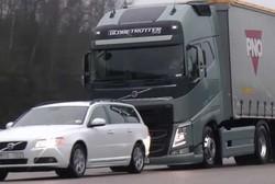 این سیستم از تصادف کامیون جلوگیری می کند