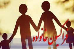 انتخاب اعضای هیات رئیسه فراکسیون «خانواده»/ پروانه مافی رئیس شد