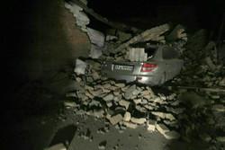 آمار فوتی های زلزله غرب کشور به ۱٨ تن رسید
