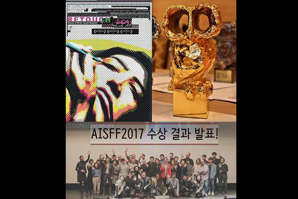 جغد طلایی جشنواره تیرانا به «روتوش» رسید/ موفقیت در کره
