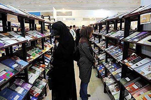 پرفروشترینکتابها و نویسندگان در ایران کدامند؟