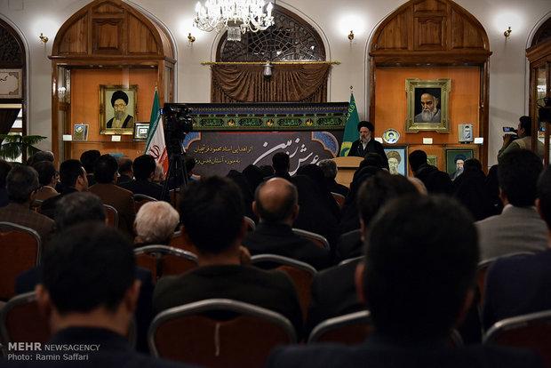 Farshchian's 18th work endowed to Imam Reza Museum in Mashhad