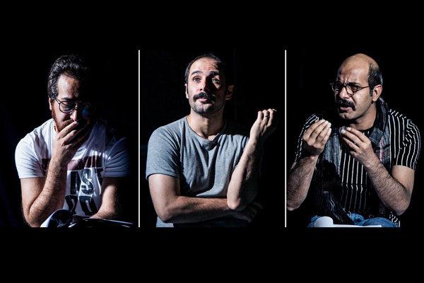 سه بازیگر «آبی مایل به صورتی» معرفی شدند