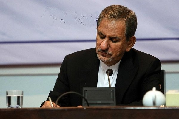 Jahangiri felicitates Qatar National Day