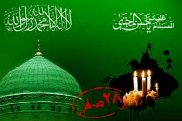 مراسم روضه سنواتی ایام ۲۸ صفر در کرمانشاه برگزار میشود