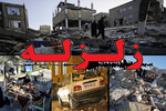 کدام روزنامهها خود را به زلزله رساندند و کدام جا ماندند؟