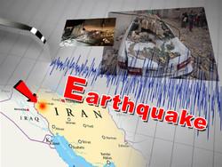 5.2 earthquake hits Malard in Tehran province