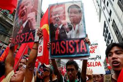 فلپائن میں آسیان تنظیم کے رکن ممالک کا اجلاس شروع/ فلپائن عوام کا احتجاج