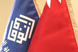 انتخابات پارلمانی بحرین یک راه حل دائمی برای حل بحران کشور نیست