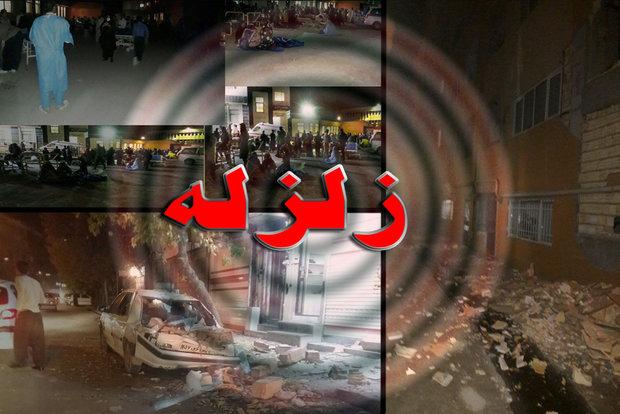 200 قتيل و 1686 جريحاً ضحايا زلزال غرب ايران