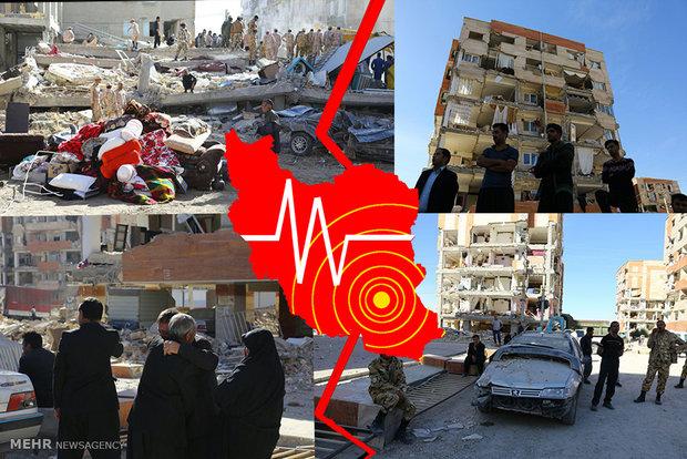 23 هزة أرضية في كرمانشاه غرب ايران وخمسة جرحى
