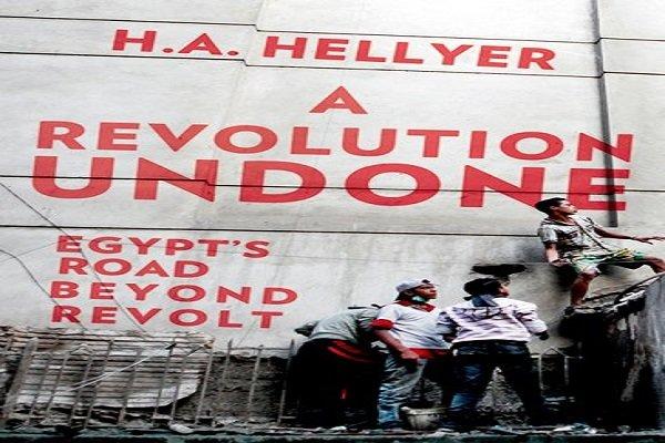 کتاب انقلابی ناتمام